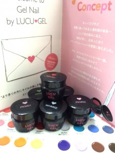 Free Gift ! 6 colours gel