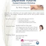 Volume Lash Workshop Brochure