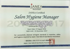 salon hygiene manager cert